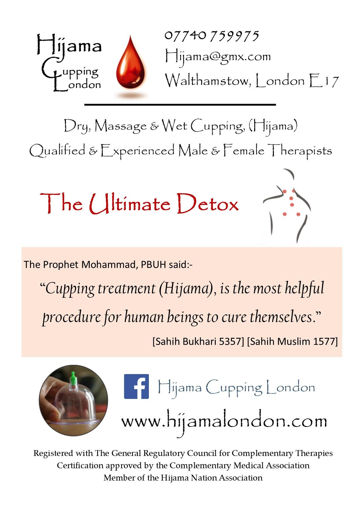 A4 hcl flyer hadeeth 3 hijama cupping london hijama flyer 2014 xflitez Gallery