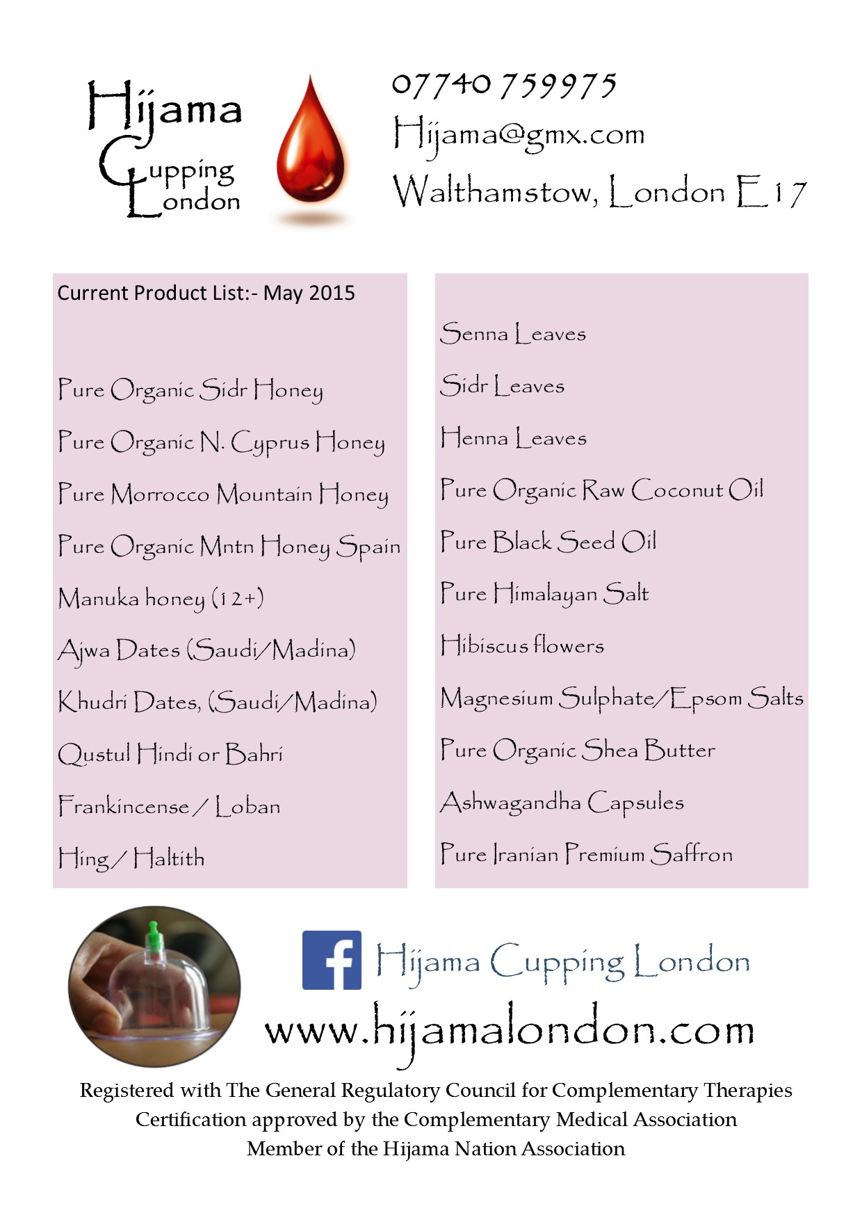 Hijama cupping london hijama cupping blog a4 hcl product list xflitez Gallery